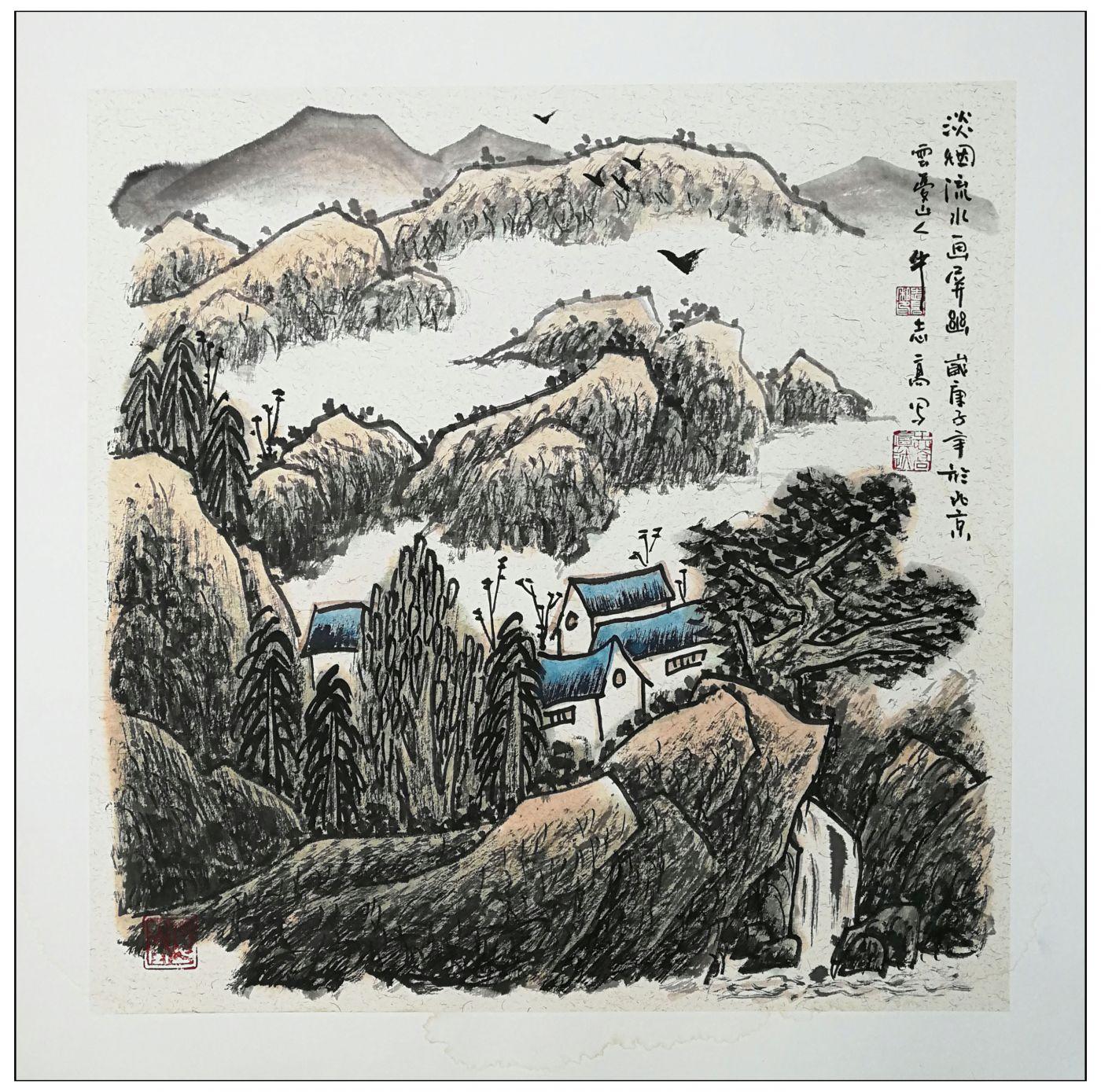 牛志高2020山水画新作-----2020.07.05_图1-14