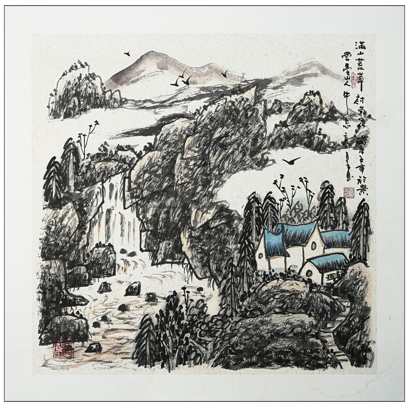 牛志高2020山水画新作-----2020.07.05_图1-15