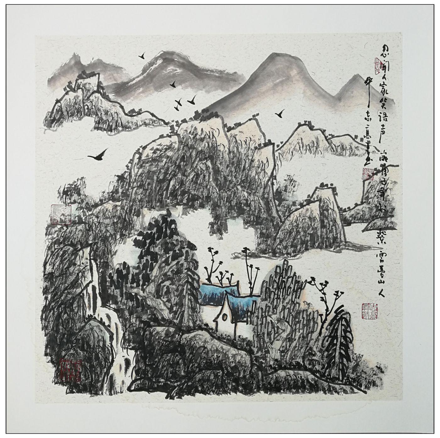 牛志高2020山水画新作-----2020.07.05_图1-16