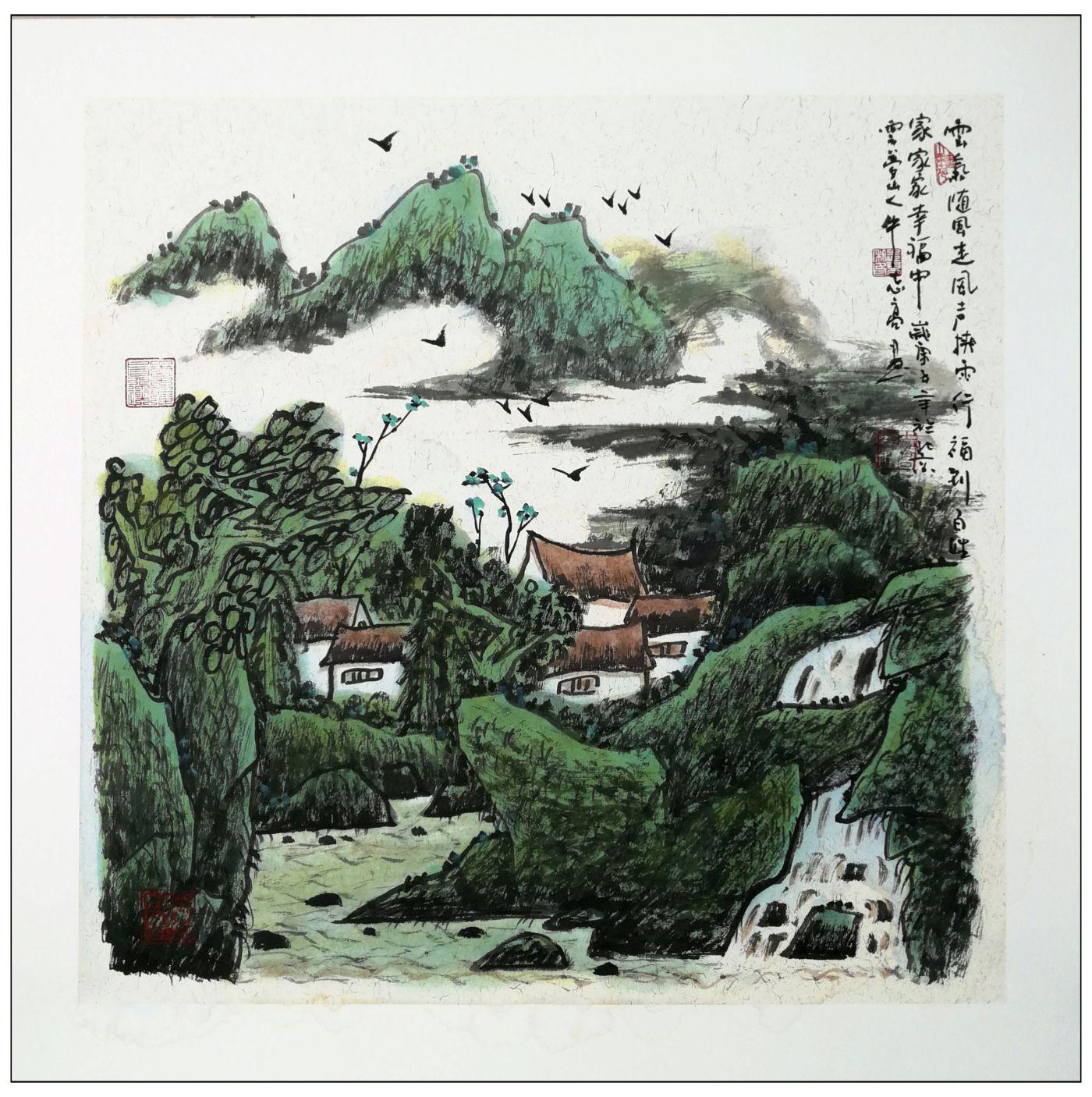 牛志高2020山水画新作-----2020.07.05_图1-12