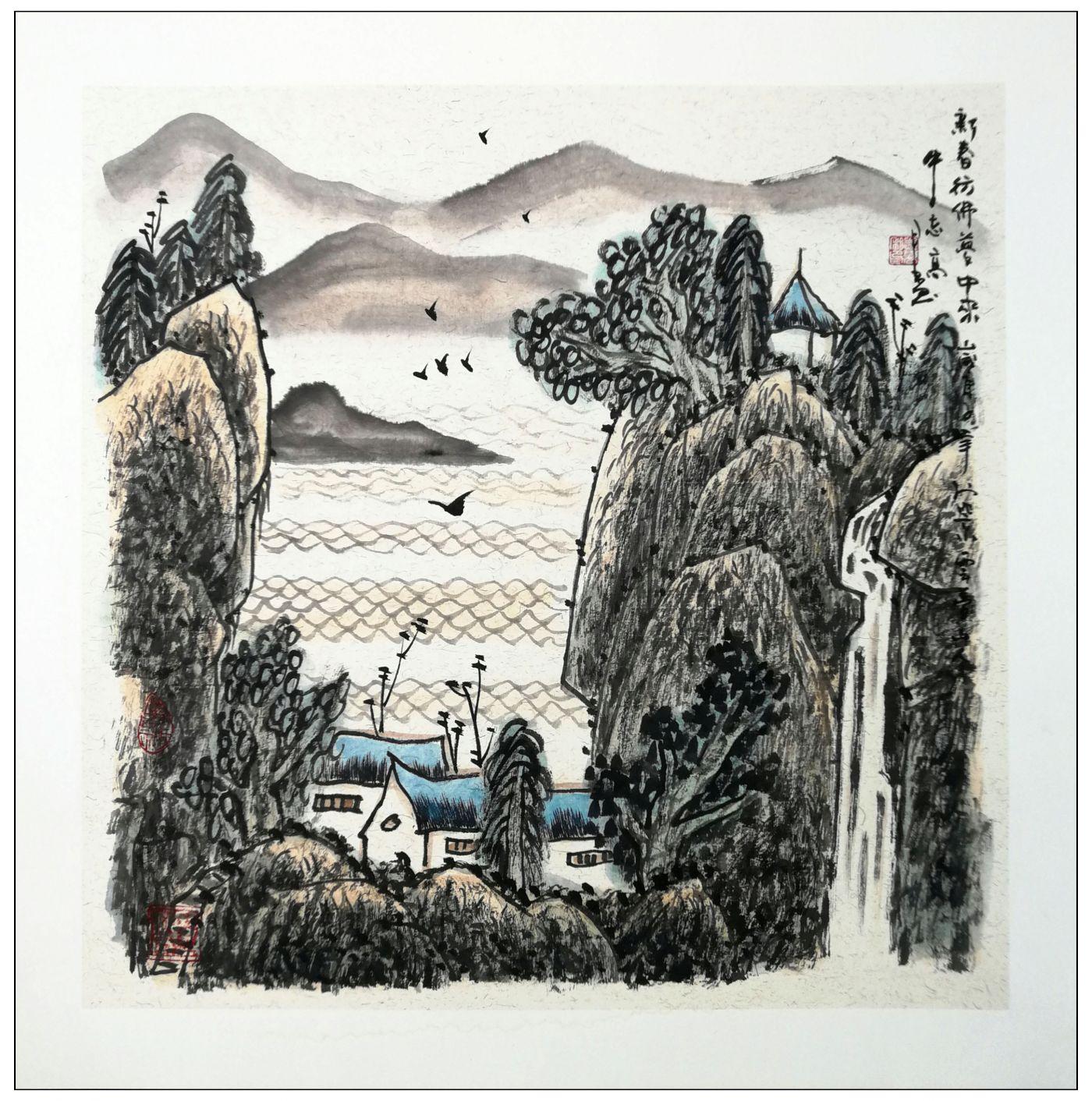 牛志高2020山水画新作-----2020.07.05_图1-11