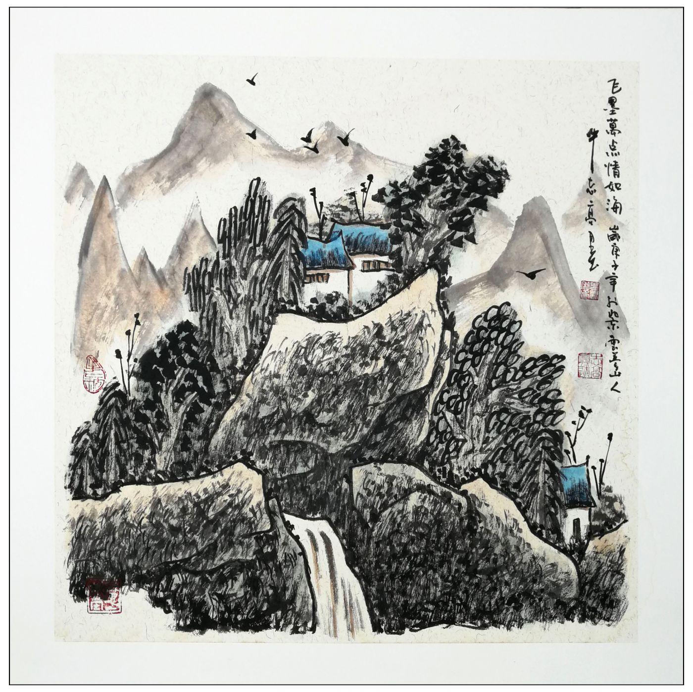 牛志高2020山水画新作-----2020.07.05_图1-10