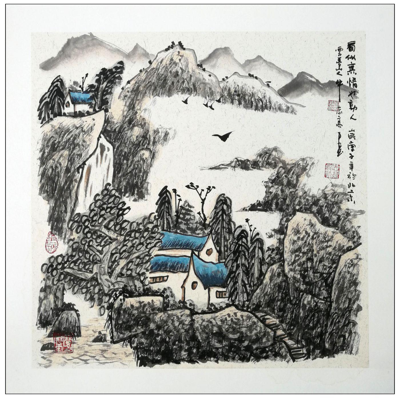 牛志高2020山水画新作-----2020.07.05_图1-9