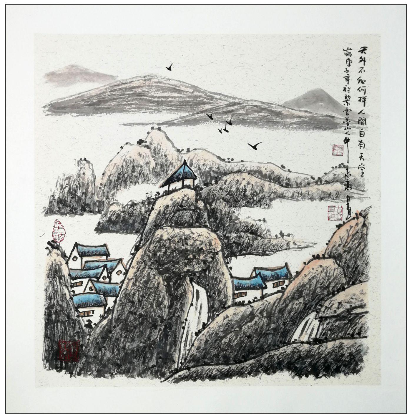 牛志高2020山水画新作-----2020.07.05_图1-8