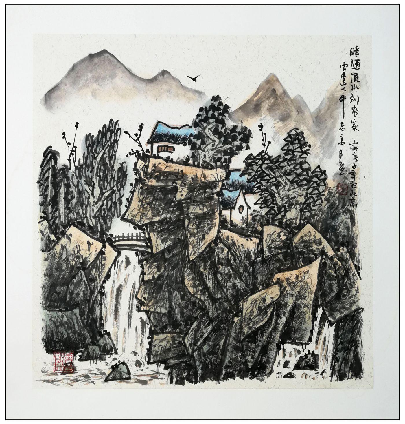 牛志高2020山水画新作-----2020.07.05_图1-7