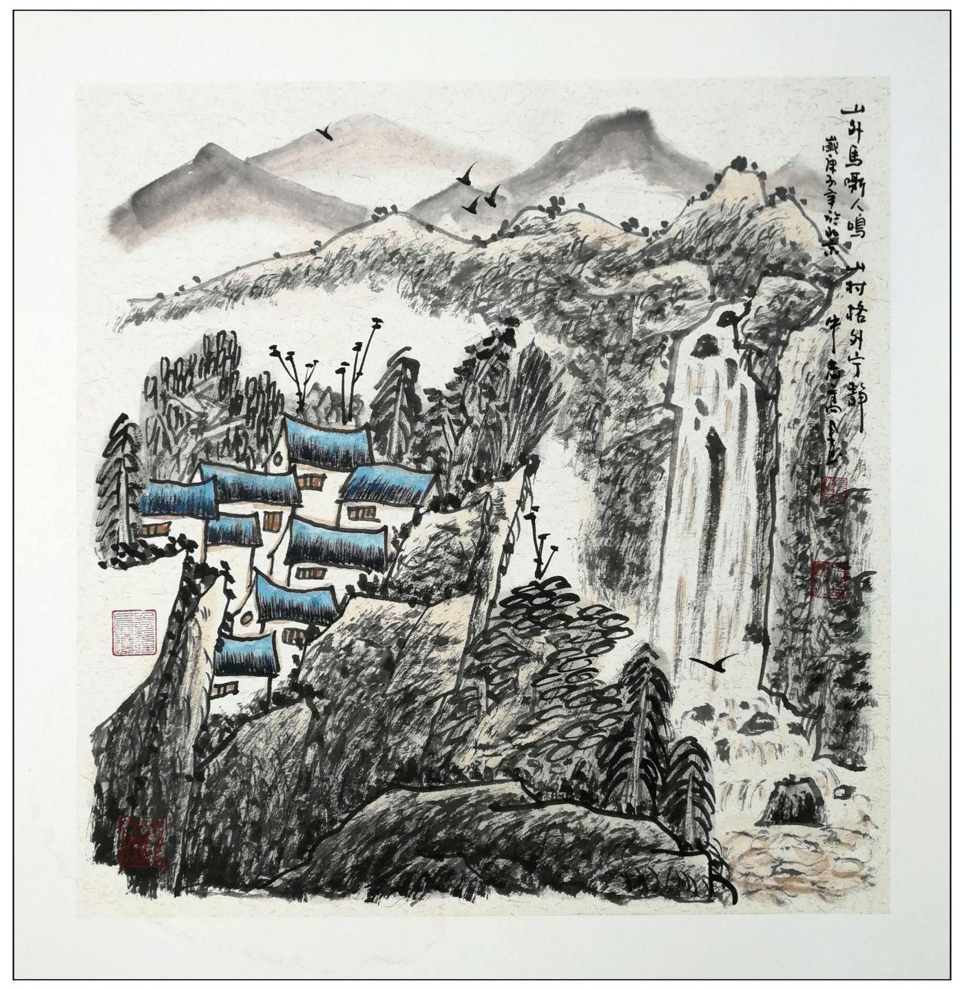 牛志高2020山水画新作-----2020.07.05_图1-4