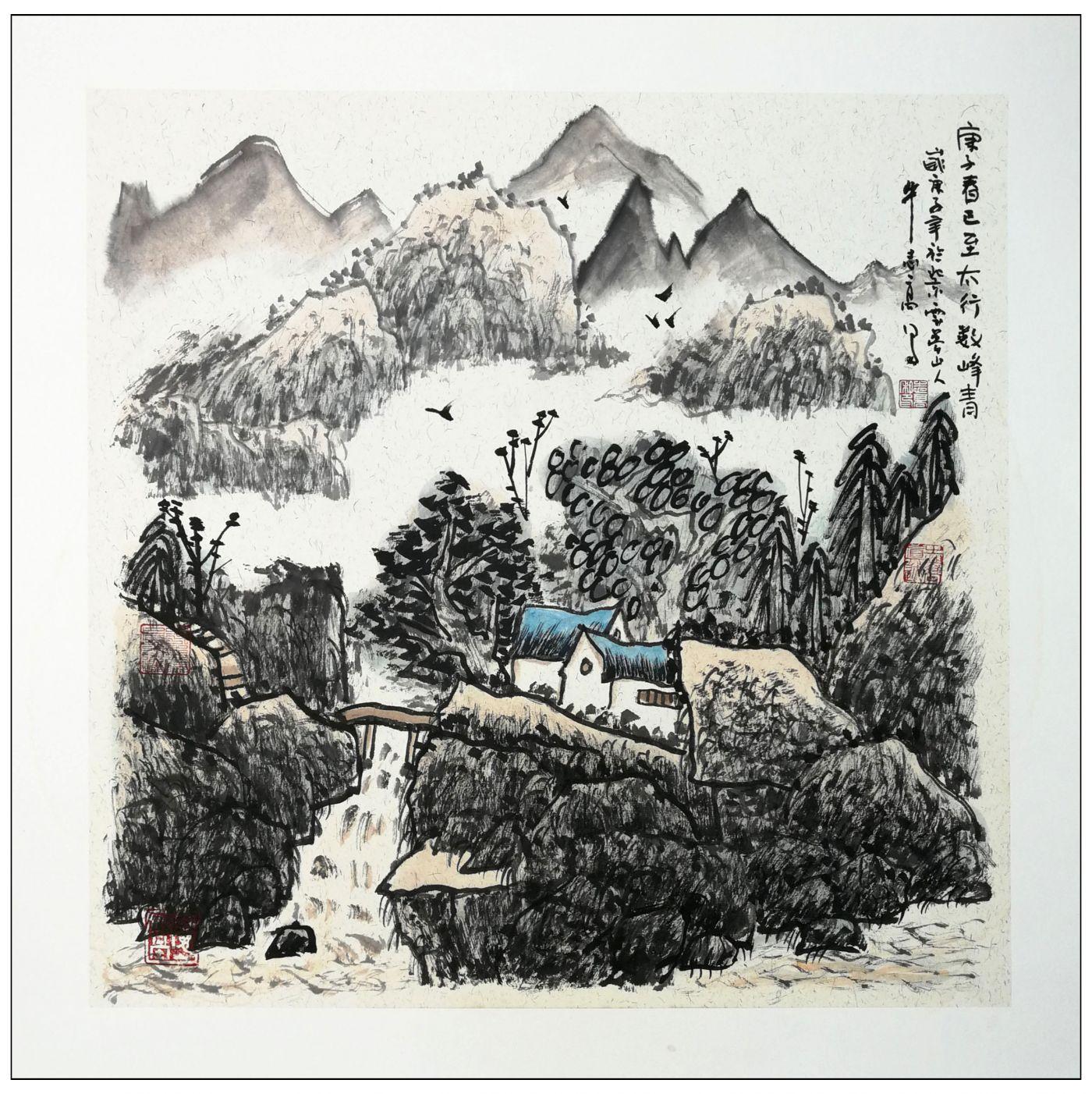 牛志高2020山水画新作-----2020.07.05_图1-3