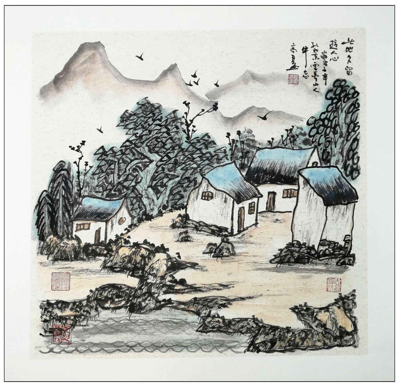 牛志高2020山水画新作-----2020.07.05_图1-2