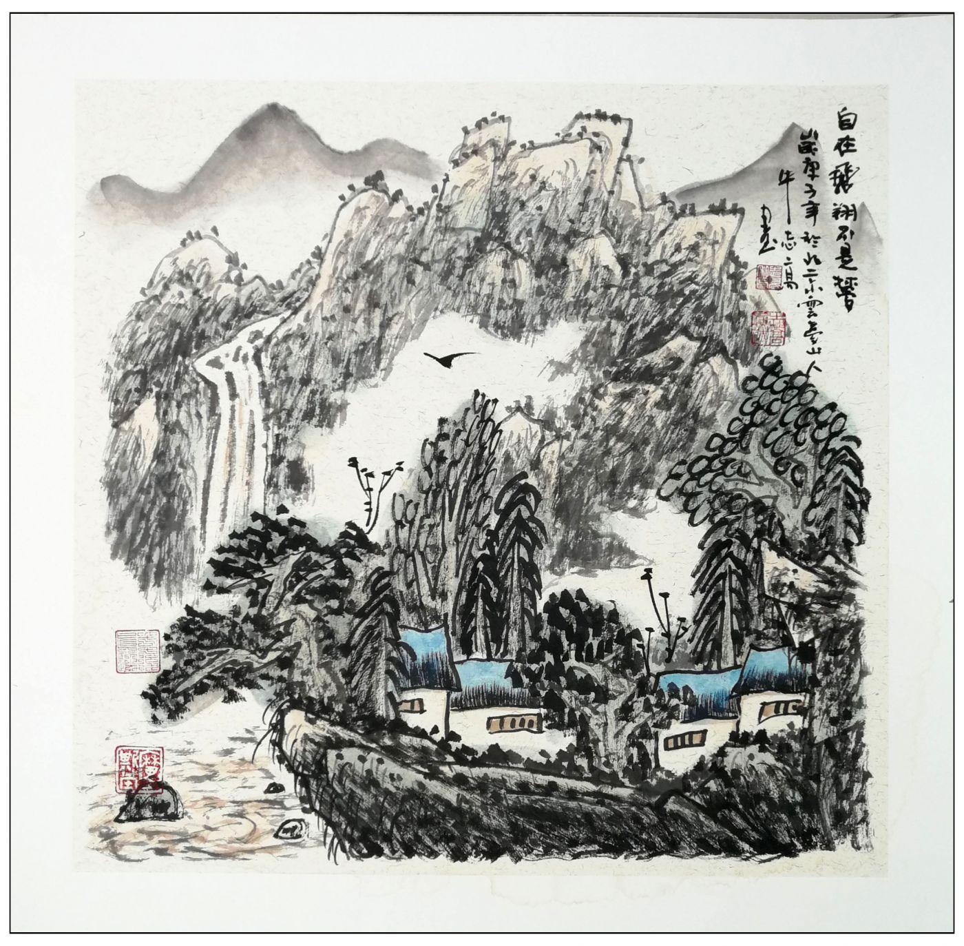 牛志高2020山水画新作-----2020.07.05_图1-1