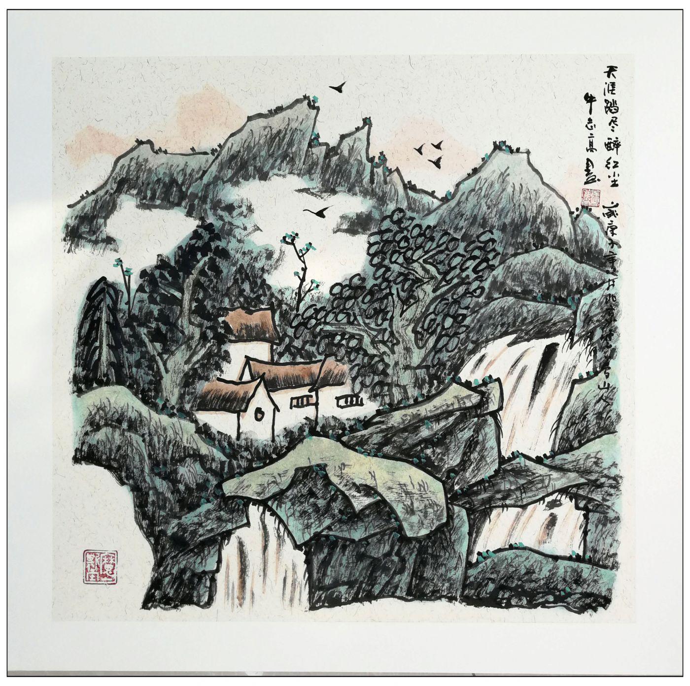 牛志高2020山水画新作-----2020.07.07_图1-14