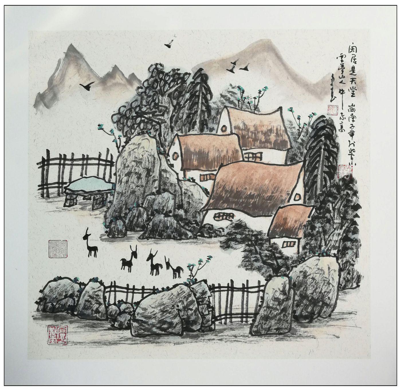 牛志高2020山水画新作-----2020.07.07_图1-6