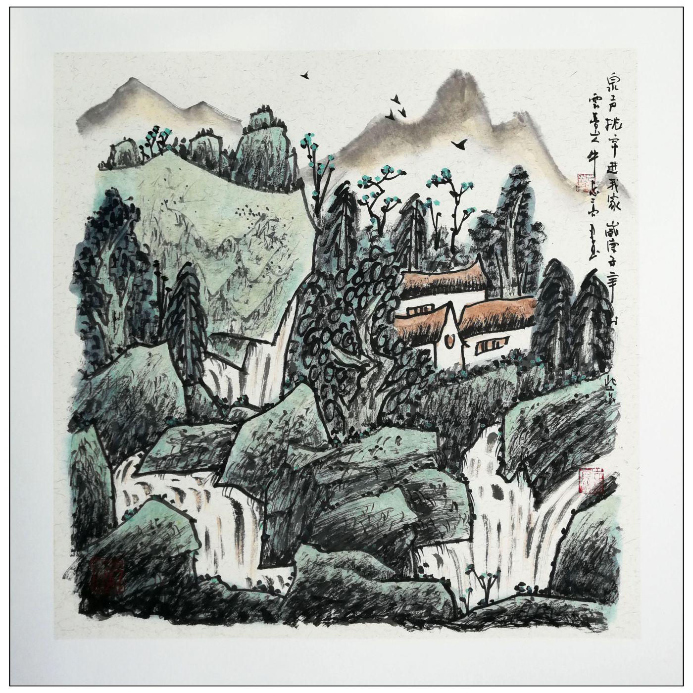 牛志高2020山水画新作-----2020.07.07_图1-8