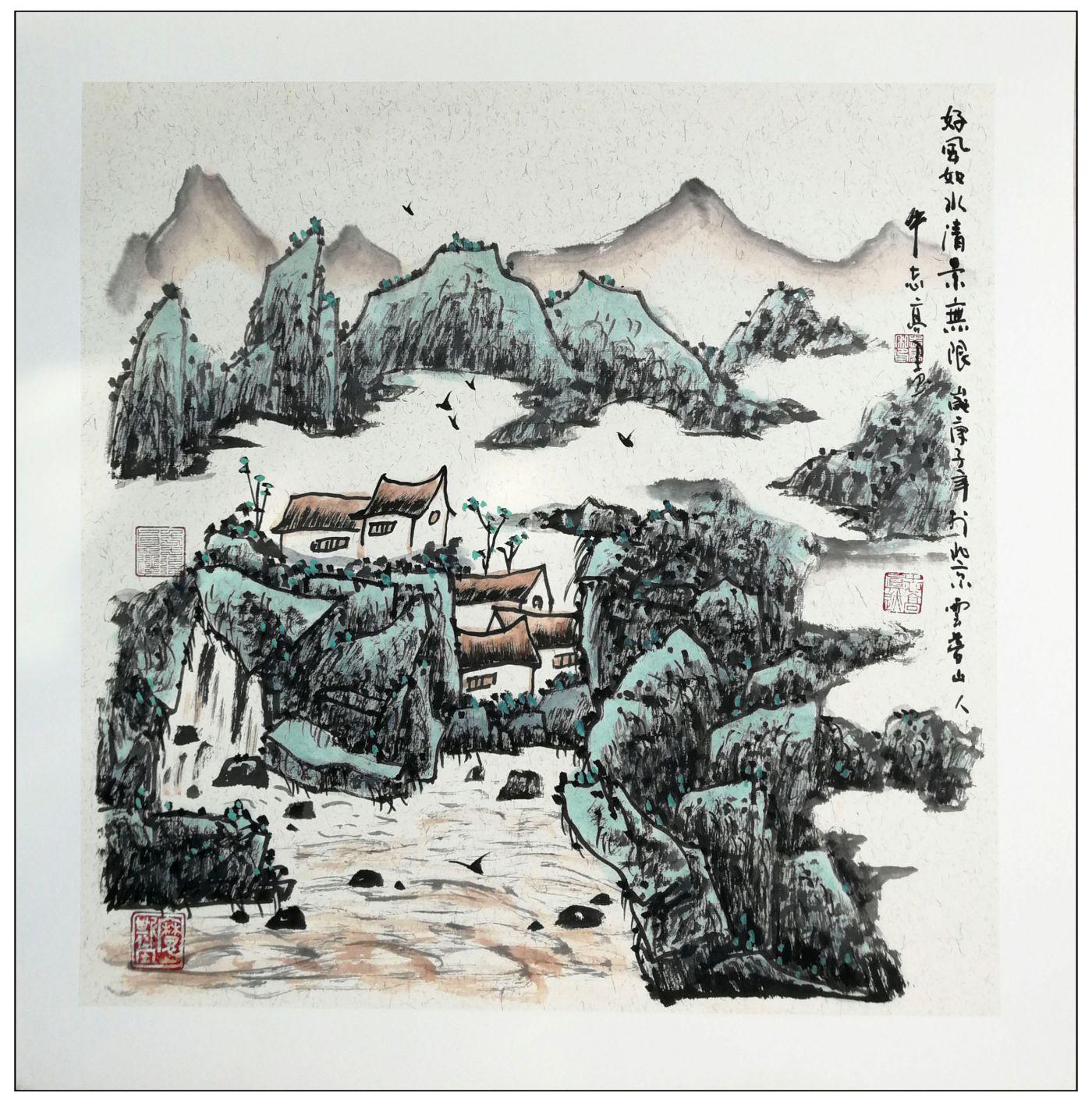 牛志高2020山水画新作-----2020.07.07_图1-9