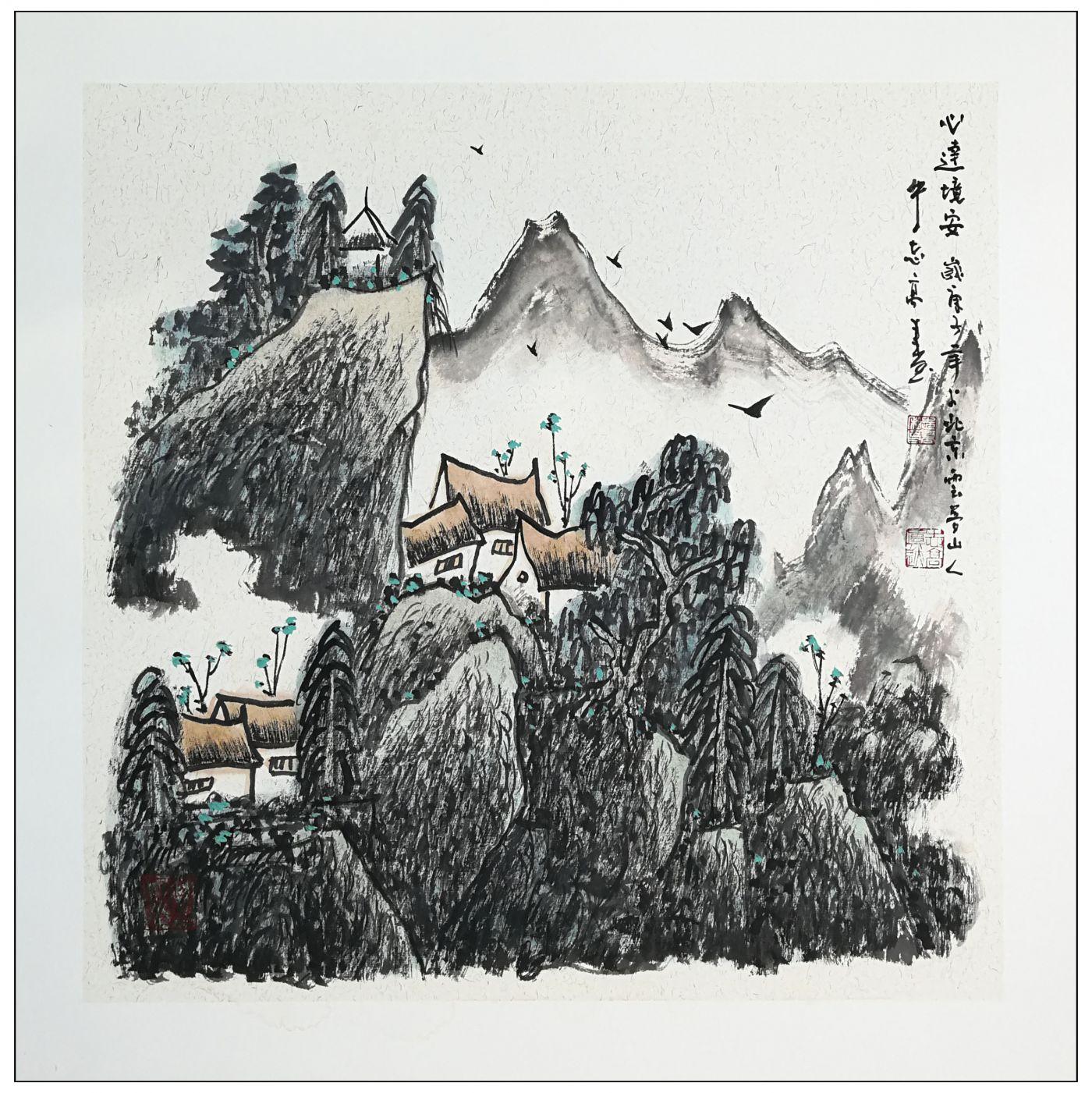 牛志高2020山水画新作-----2020.07.07_图1-10