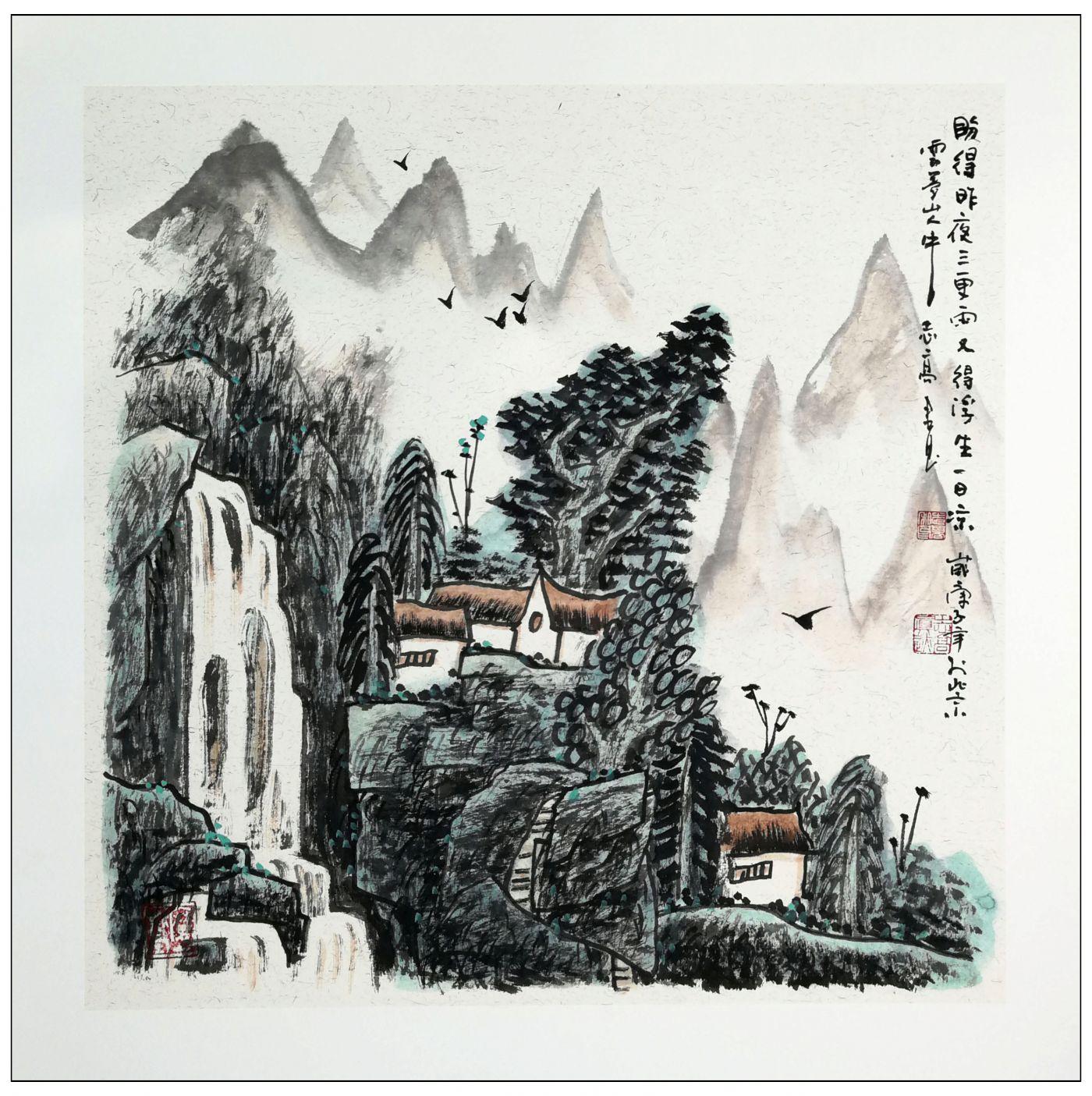 牛志高2020山水画新作-----2020.07.07_图1-5