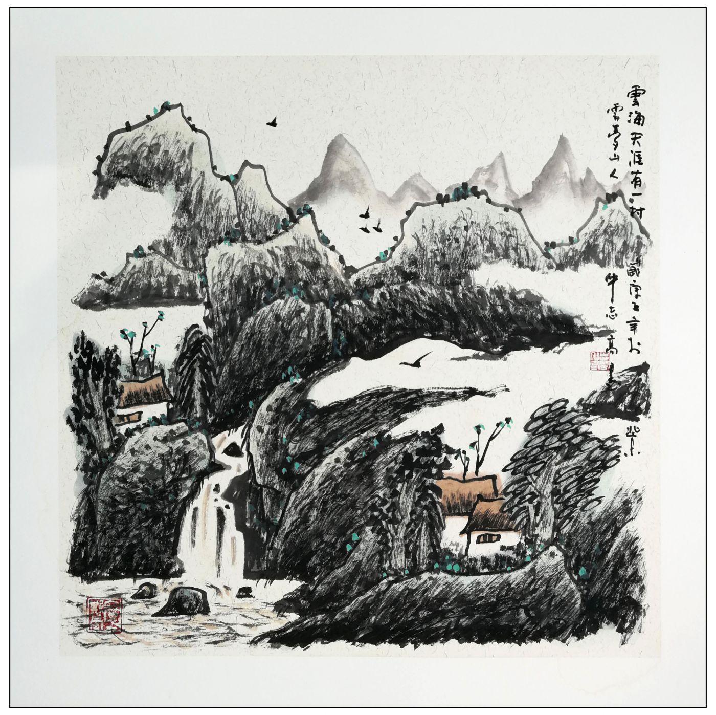 牛志高2020山水画新作-----2020.07.07_图1-3