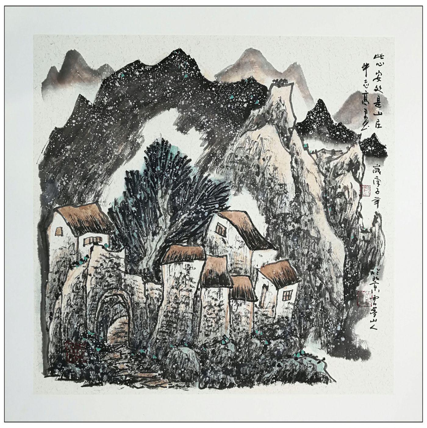 牛志高2020山水画新作-----2020.07.07_图1-2