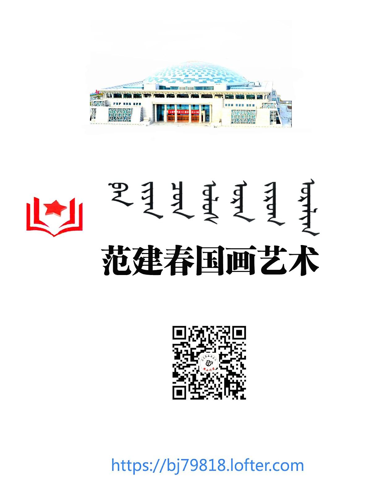 国画导师靳文艺黄河题材写生创作作品_图1-8
