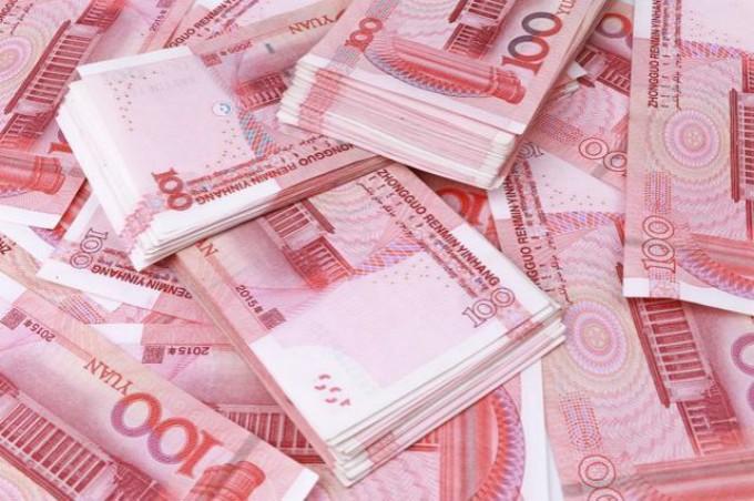 人民币上的字叫汉字,中国人叫汉人,所以人民币简称叫汉元、汉币 ..._图1-2