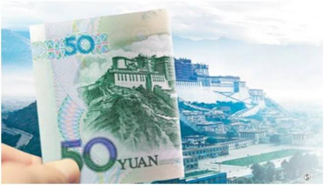 人民币上的字叫汉字,中国人叫汉人,所以人民币简称叫汉元、汉币 ..._图1-3