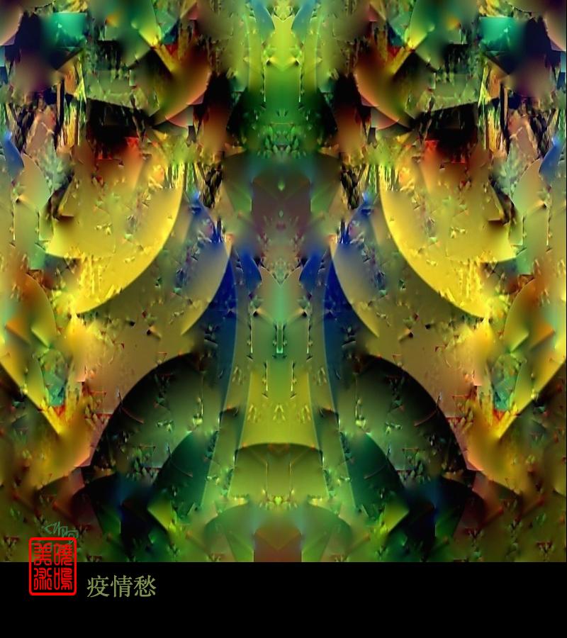 【晓鸣美术】从写实到抽像_图1-5