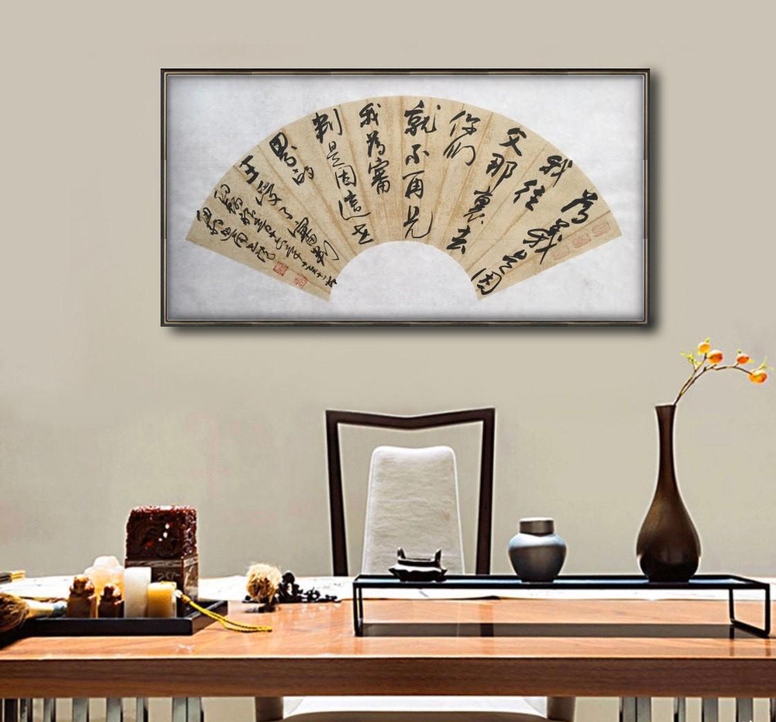 【室内装饰文化】旅美书法家李兆银书画作品之四十四_图1-4