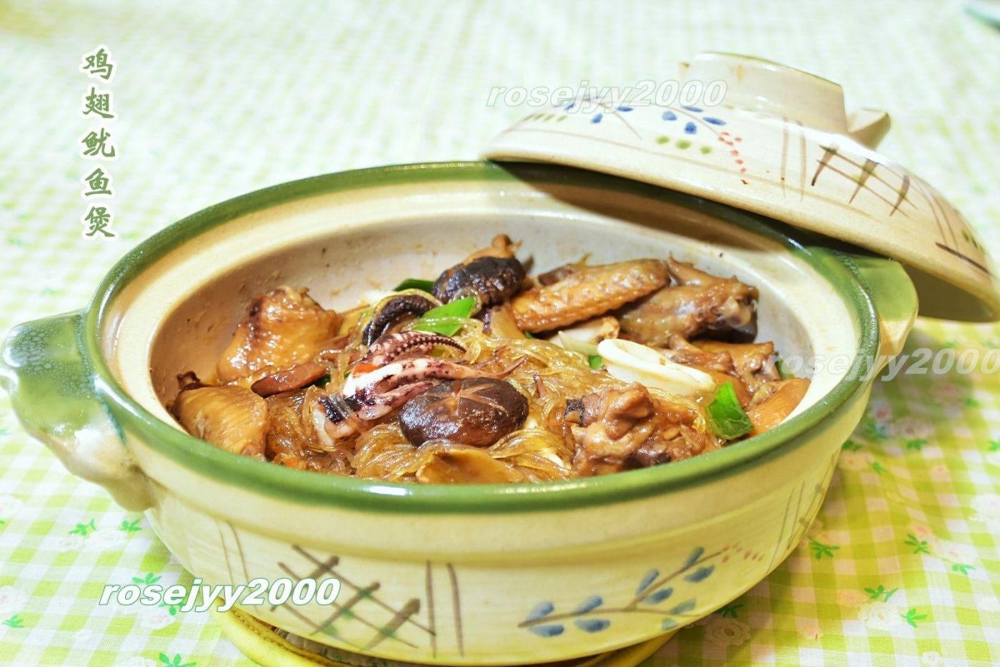 鸡翅海鲜煲_图1-1