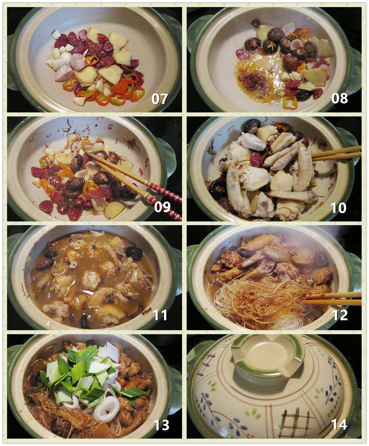 鸡翅海鲜煲_图1-3