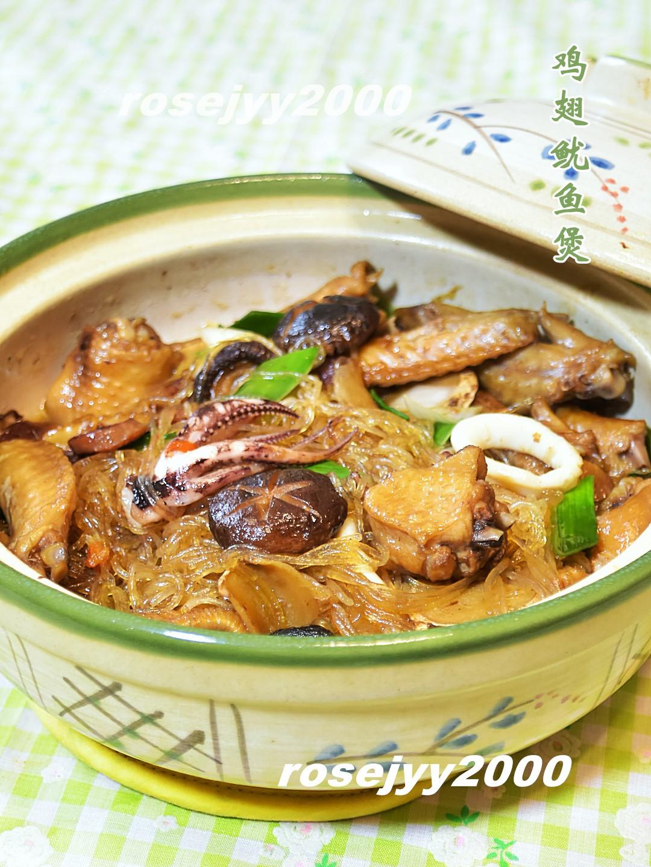 鸡翅海鲜煲_图1-4