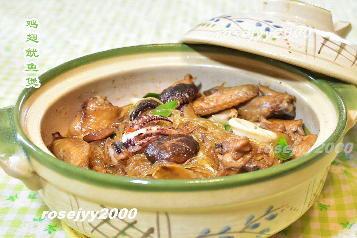 鸡翅海鲜煲_图1-5