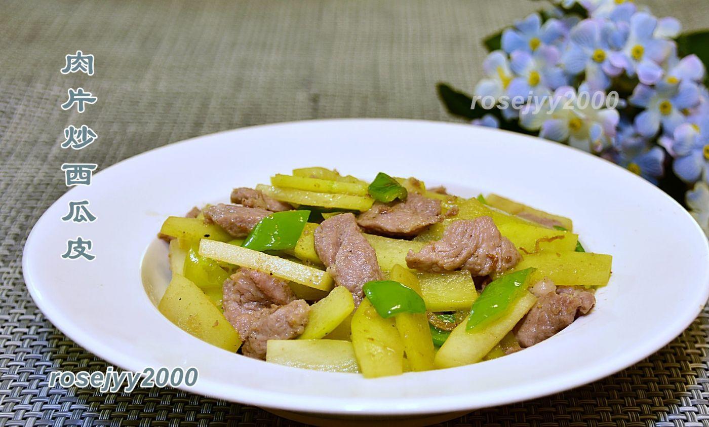 肉片炒西瓜皮_图1-1