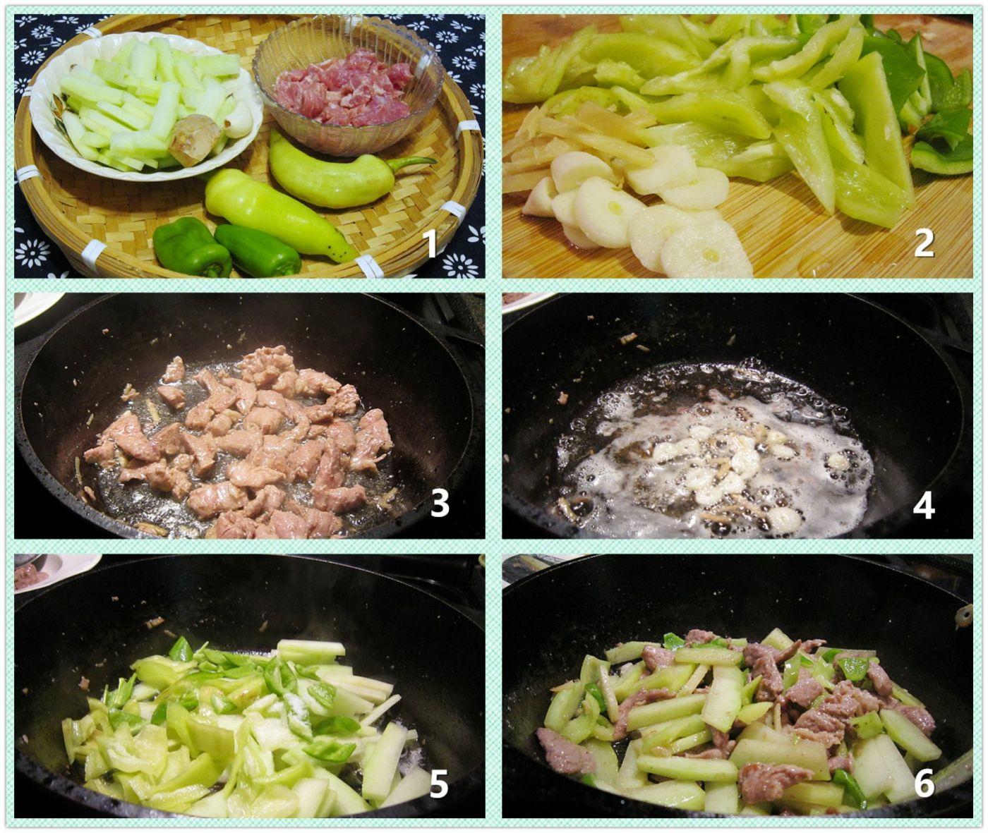 肉片炒西瓜皮_图1-2