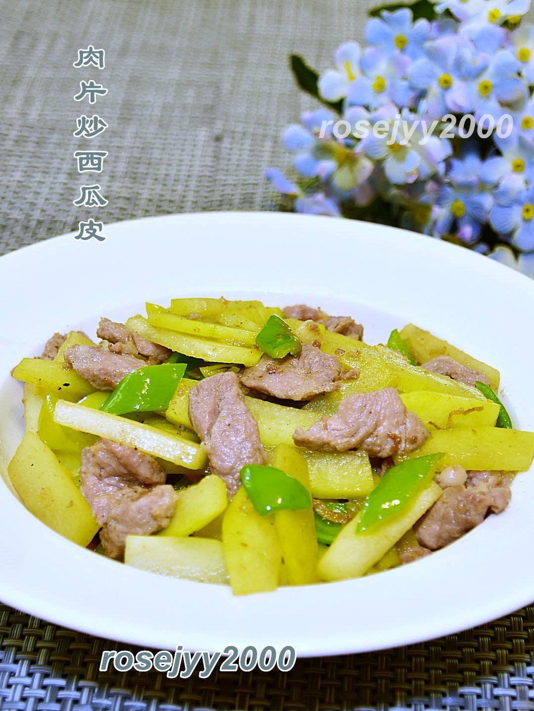 肉片炒西瓜皮_图1-3