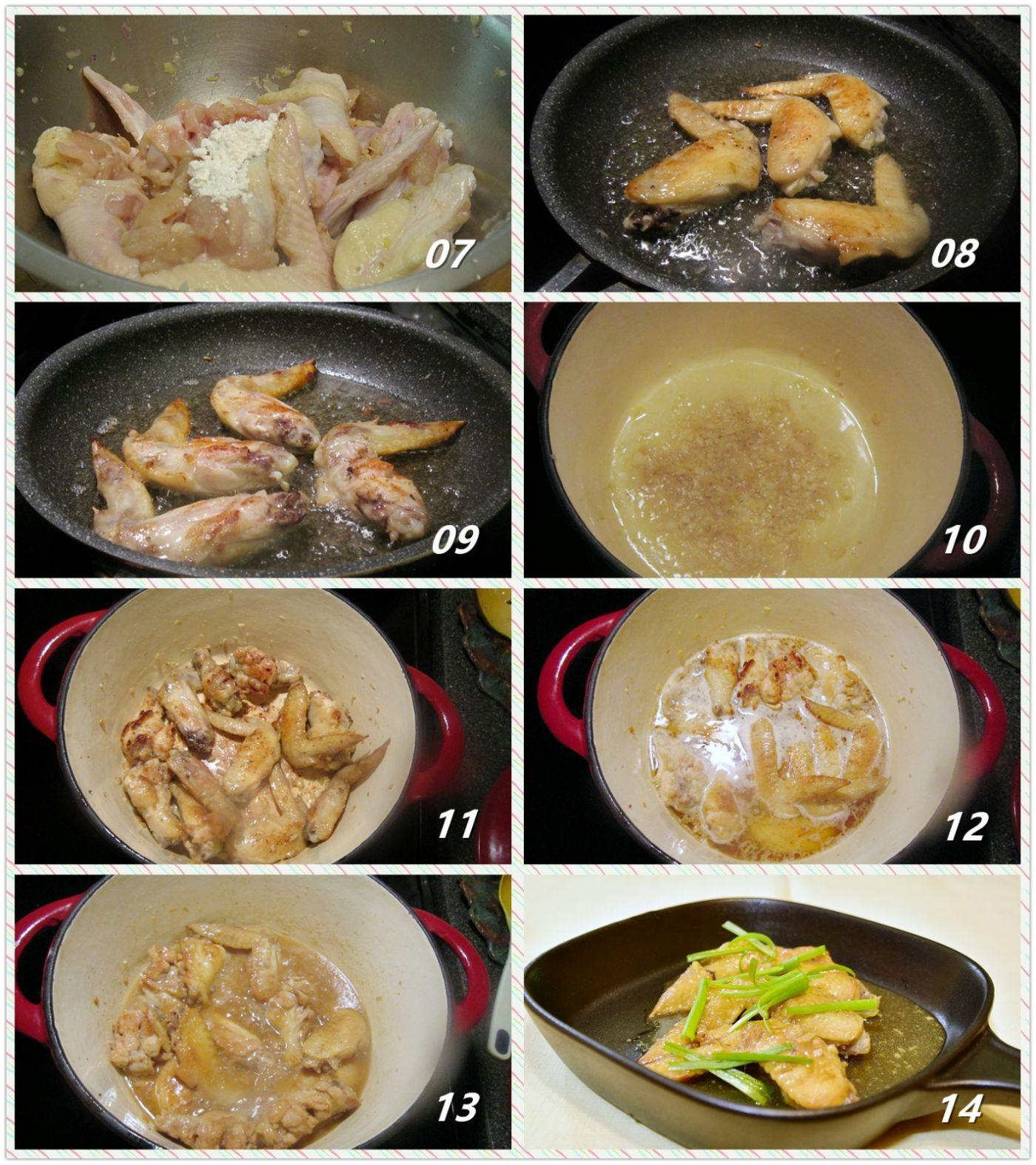 啤酒煮鸡翅_图1-3