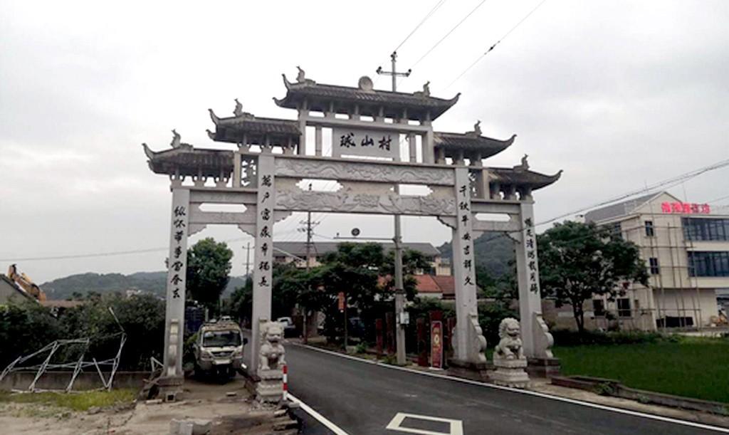 杭州女子失踪被碎尸案源自一场错误的邂逅_图1-2