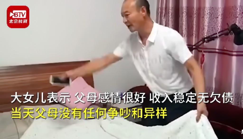 杭州女子失踪被碎尸案源自一场错误的邂逅_图1-9