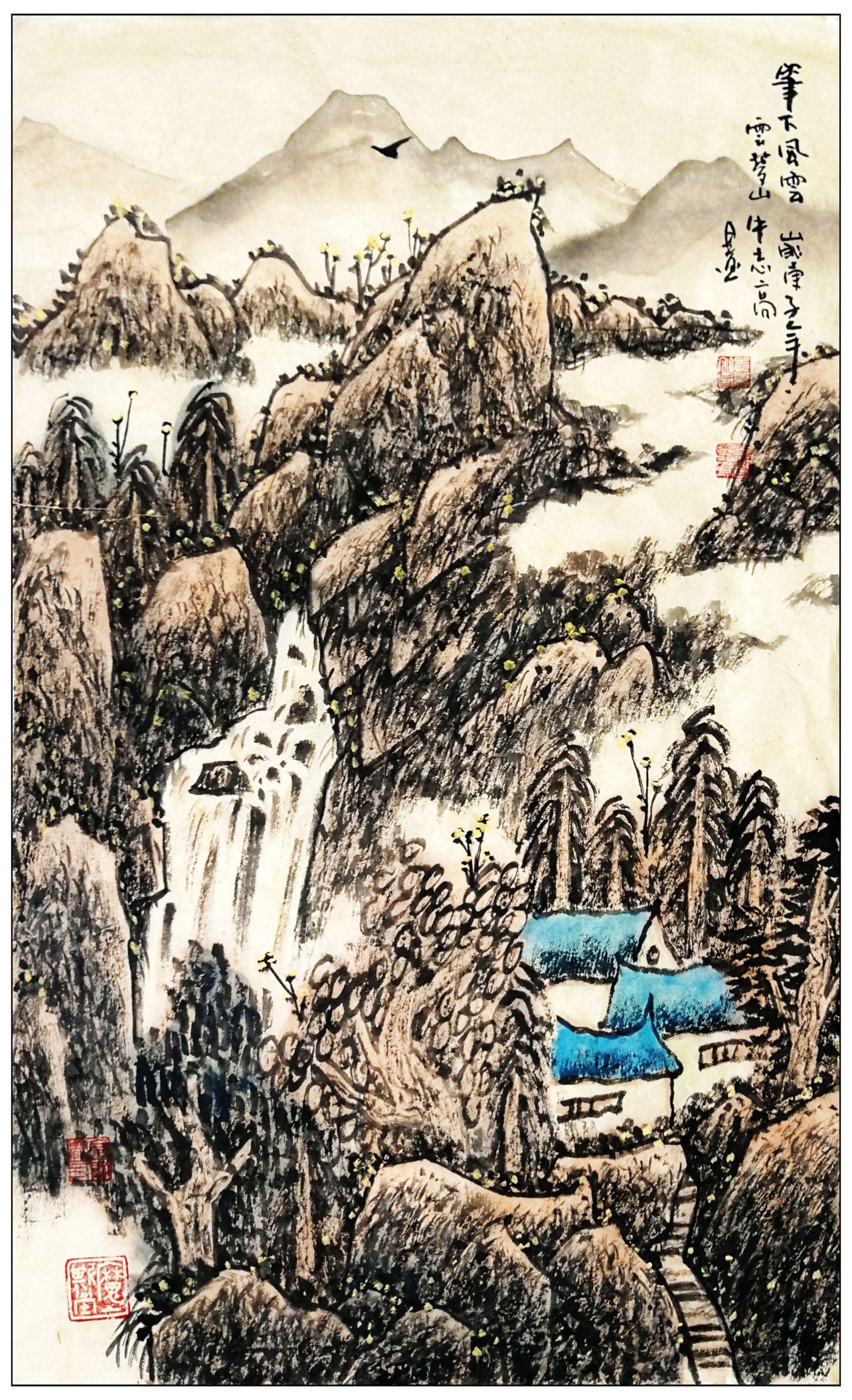 牛志高2020山水画新作-----2020.8.1_图1-3