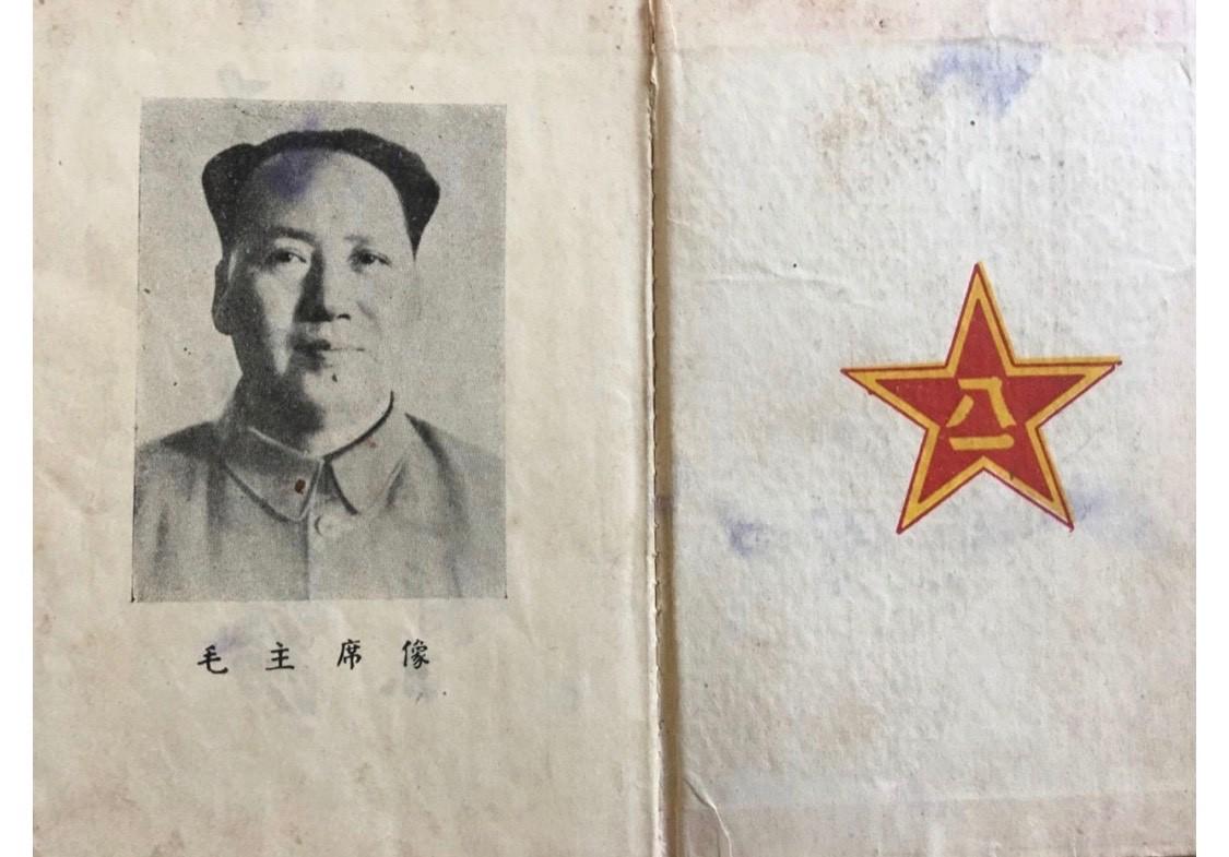 中国人民解放军回乡转业建设军人证明书-李太和_图1-3