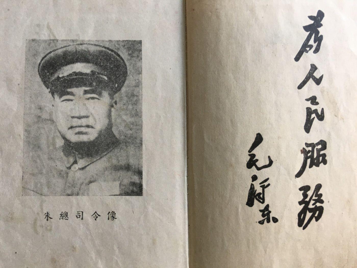 中国人民解放军回乡转业建设军人证明书-李太和_图1-4