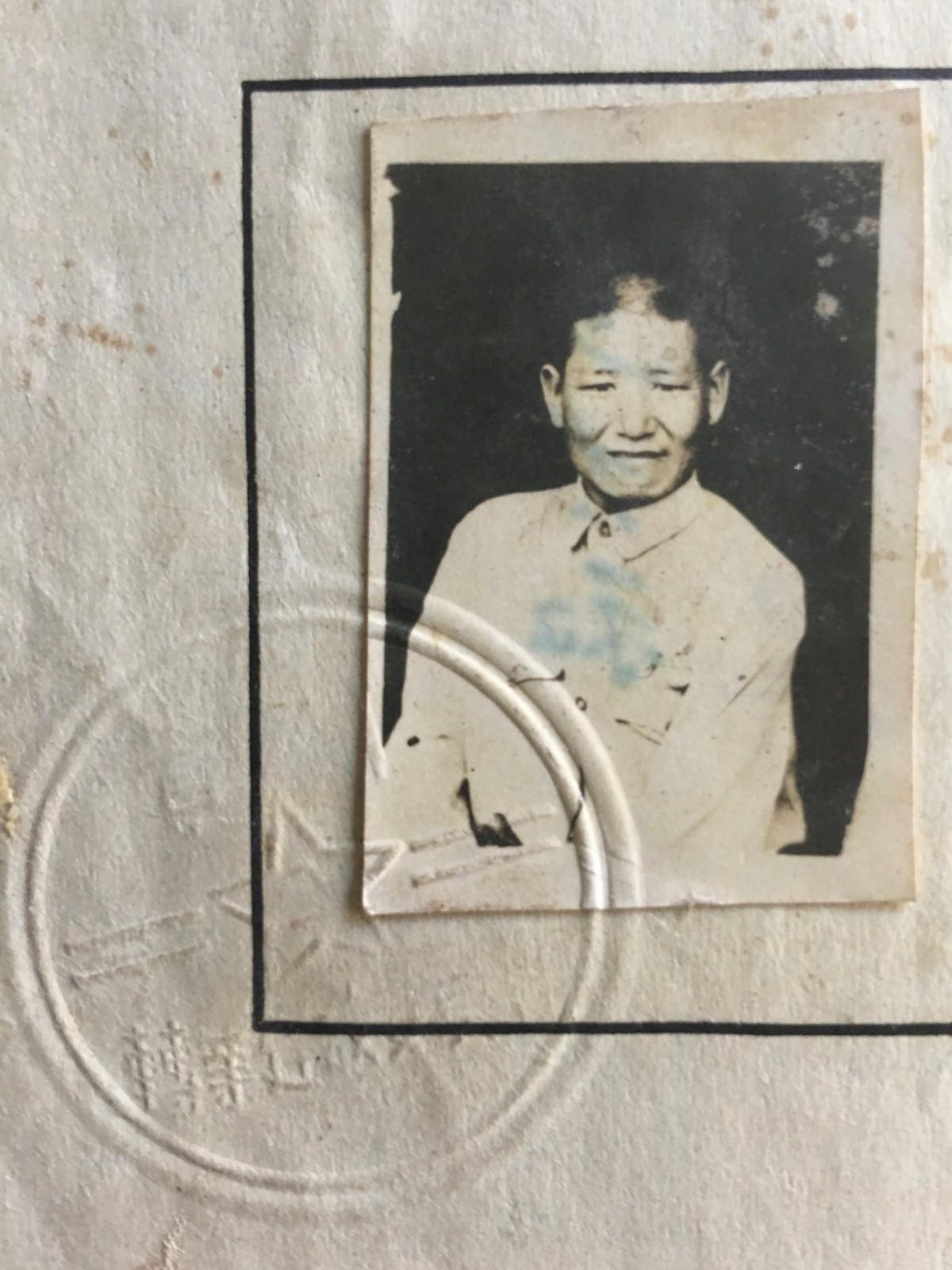 中国人民解放军回乡转业建设军人证明书-李太和_图1-5