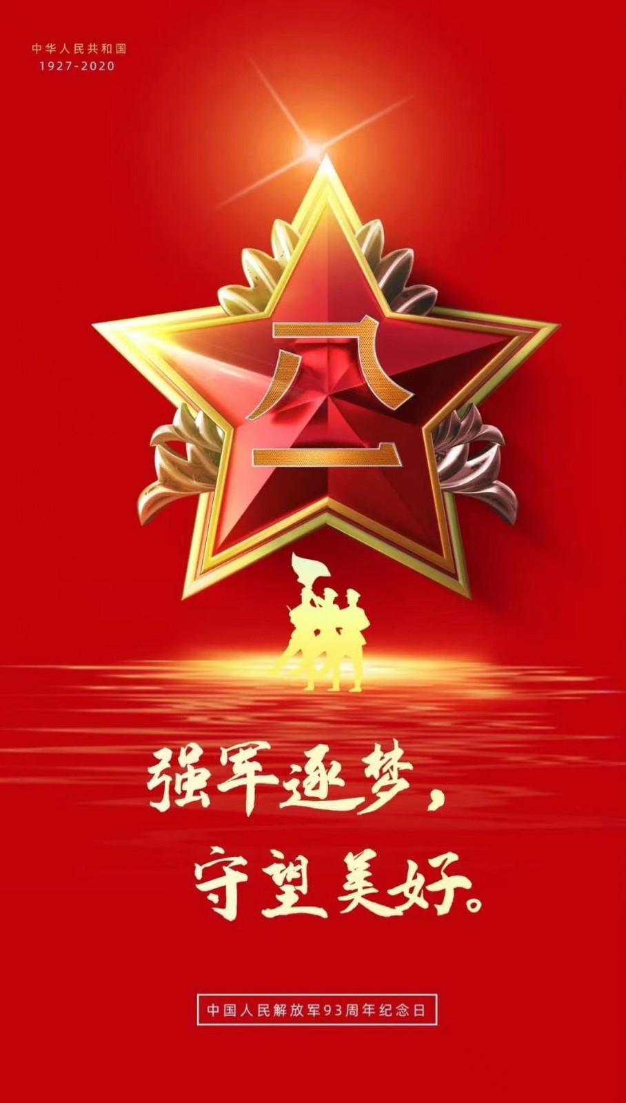 中国人民解放军回乡转业建设军人证明书-李太和_图1-7