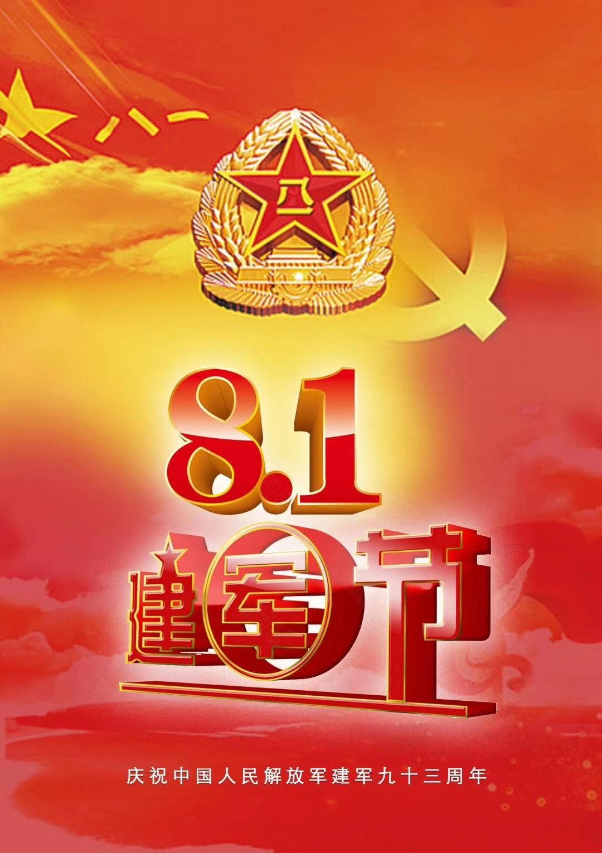 中国人民解放军回乡转业建设军人证明书-李太和_图1-8
