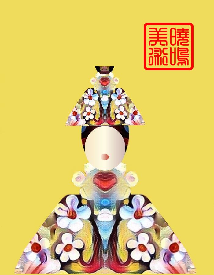 【晓鸣独创】摄影绘制美术展(续)_图1-20