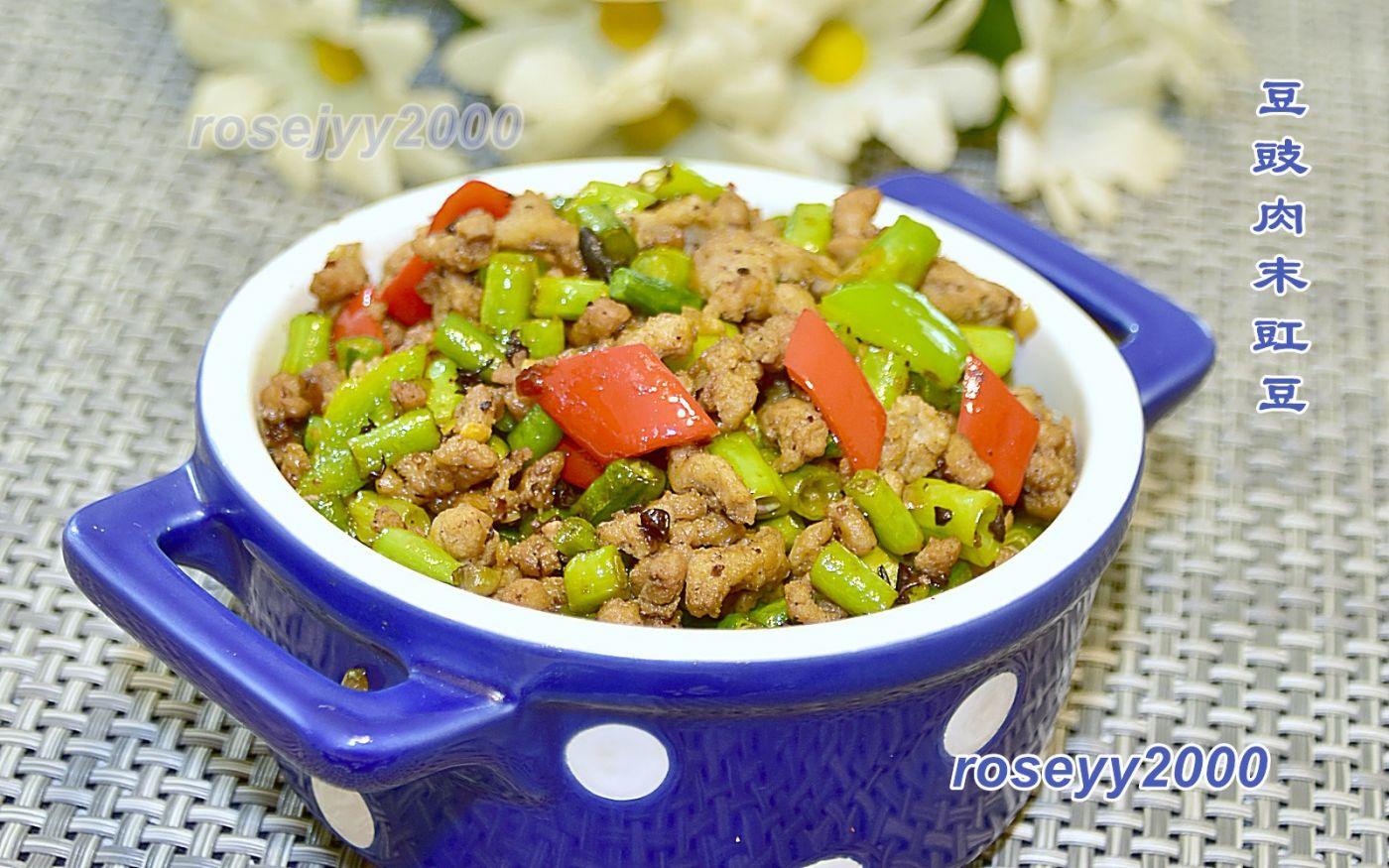 豆豉肉末豇豆_图1-1