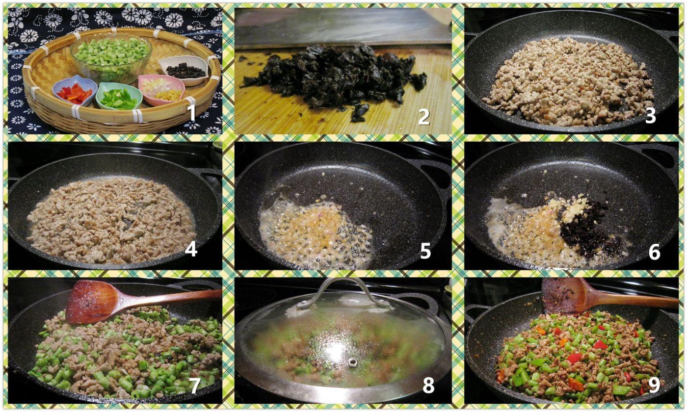 豆豉肉末豇豆_图1-3