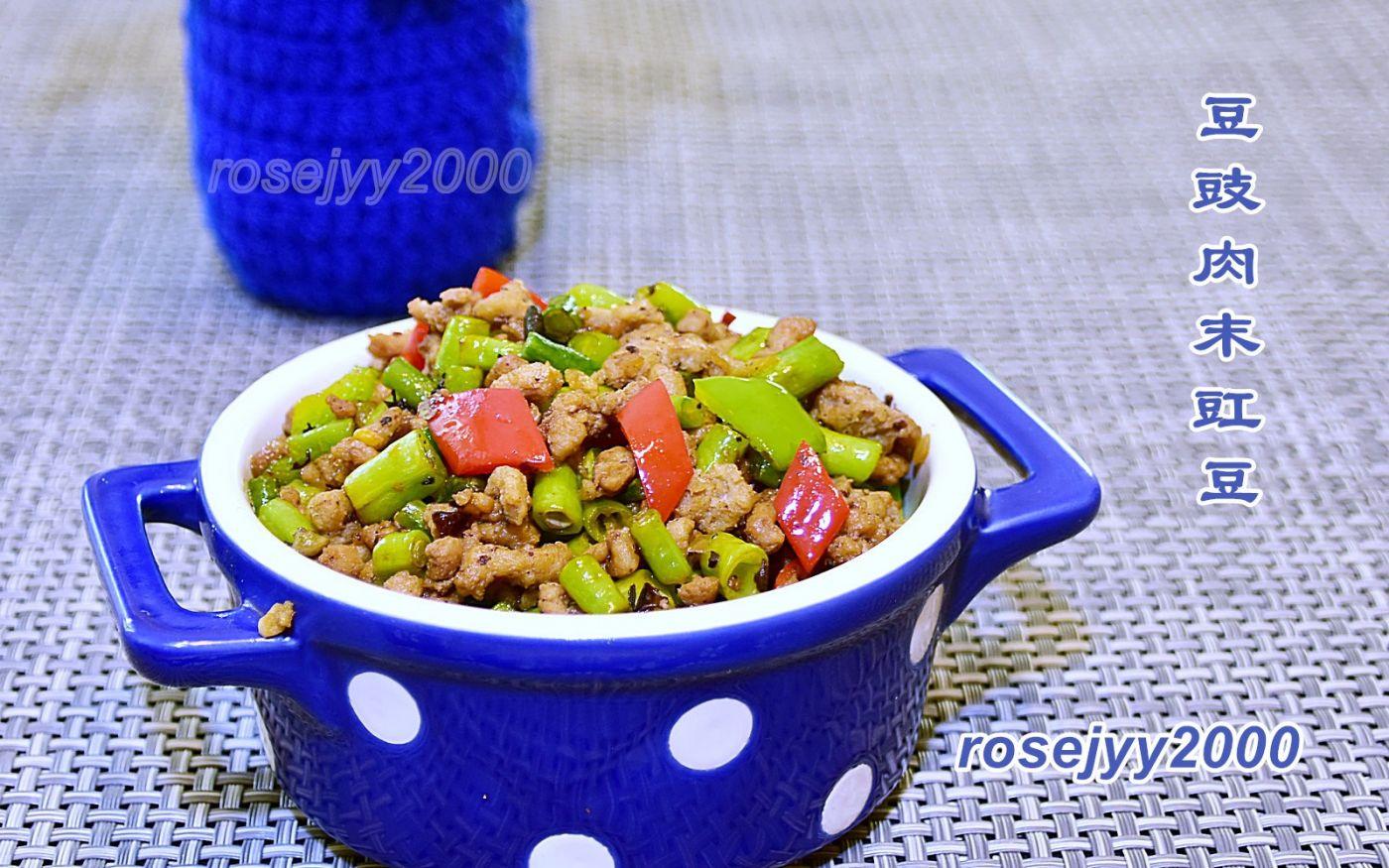 豆豉肉末豇豆_图1-4