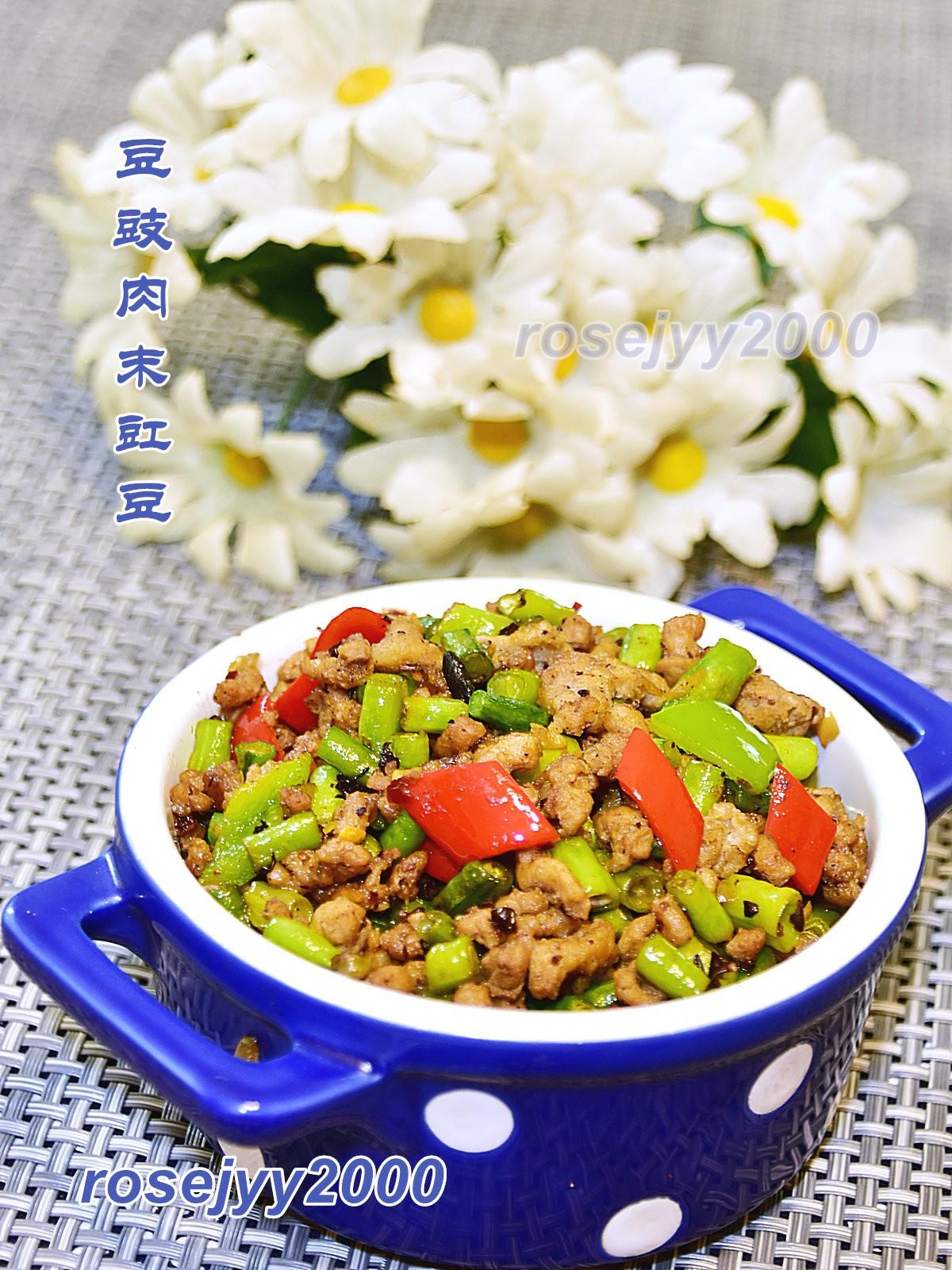 豆豉肉末豇豆_图1-5