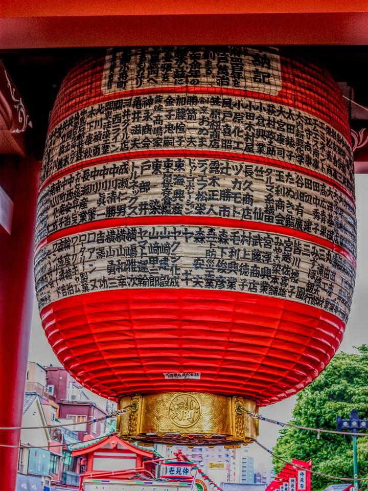 日本印象,古朴建筑_图1-11