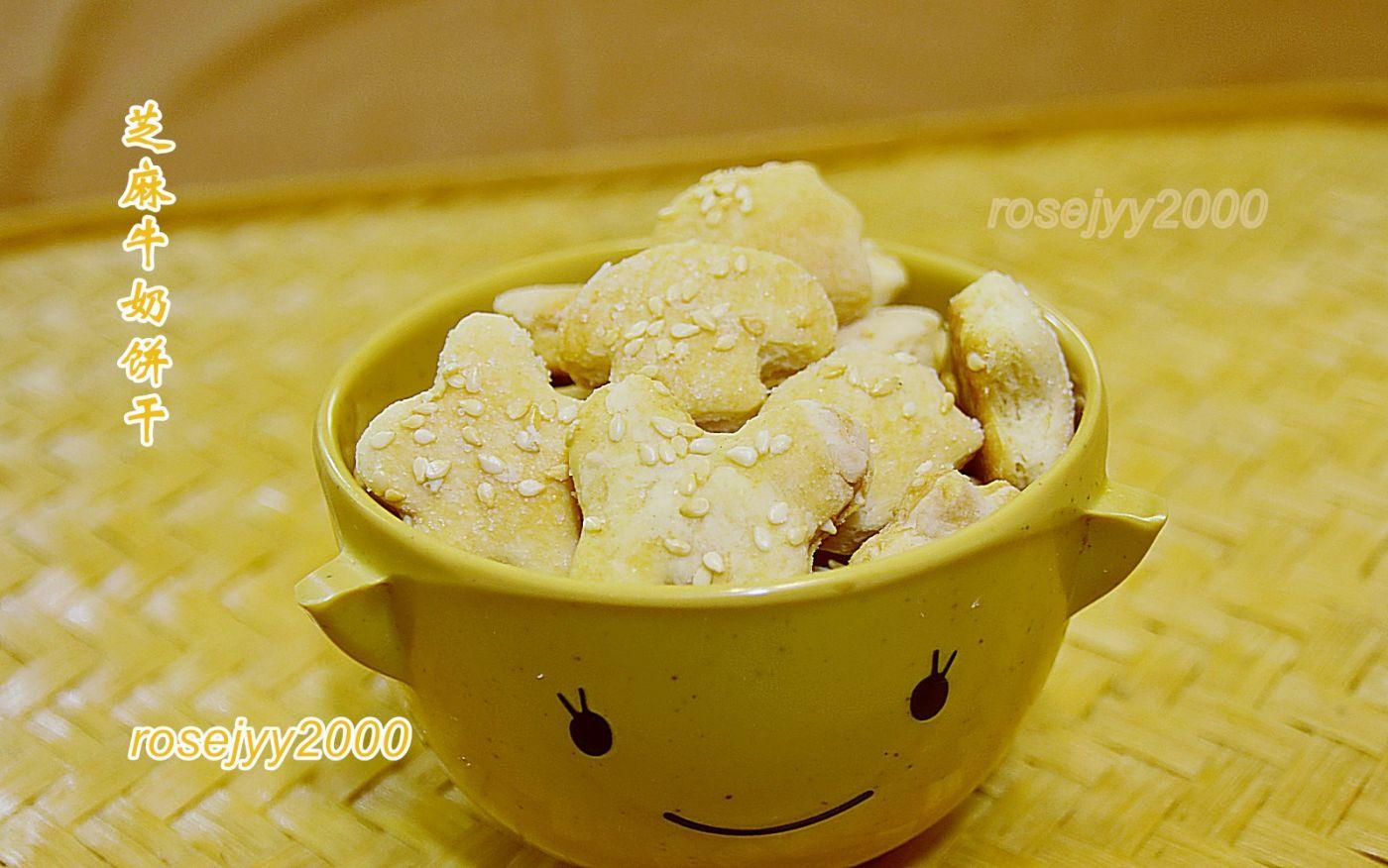 芝麻牛奶饼干_图1-1