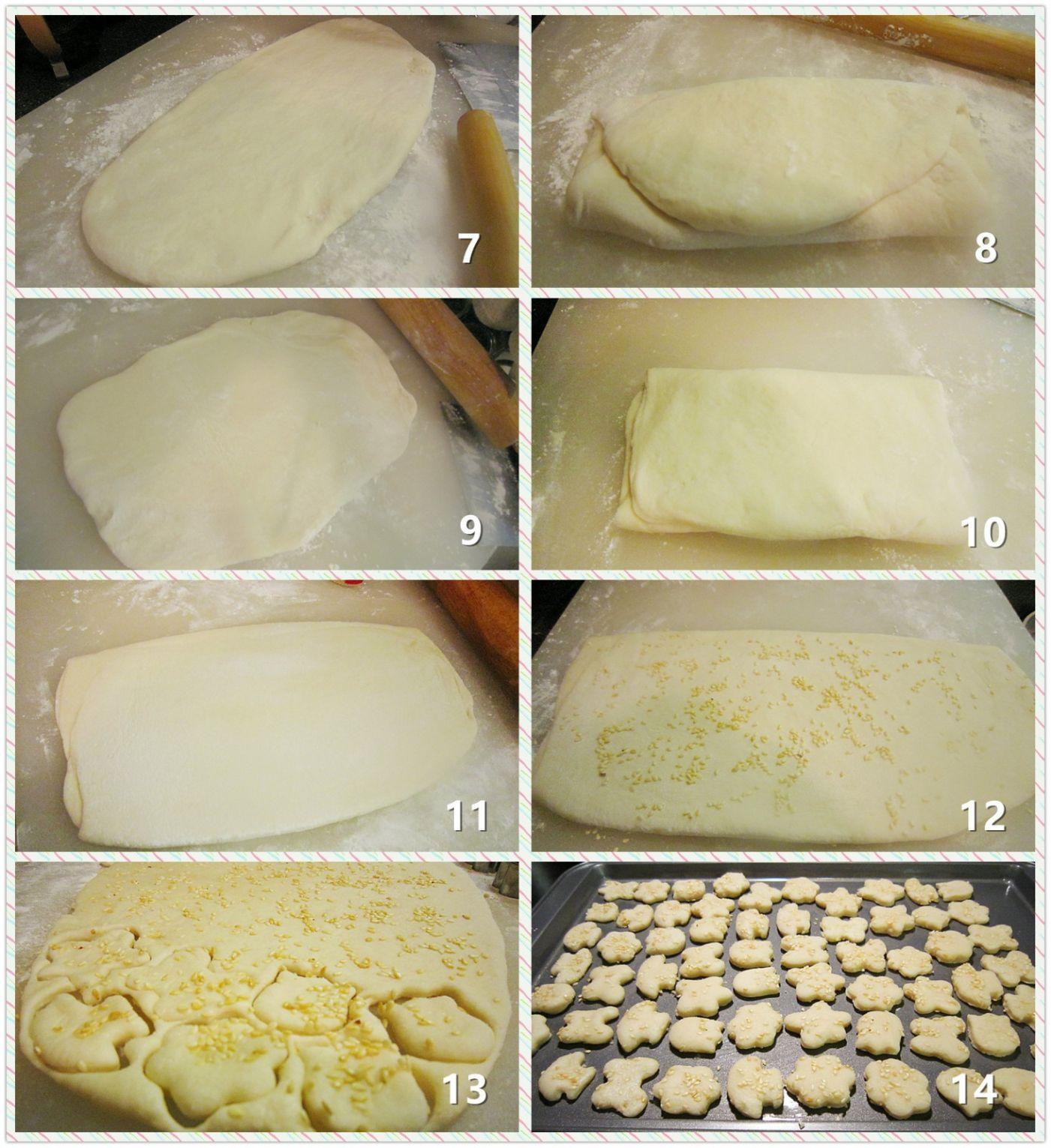 芝麻牛奶饼干_图1-3